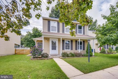 4 Huxley Circle, Abingdon, MD 21009 - MLS#: 1005936065