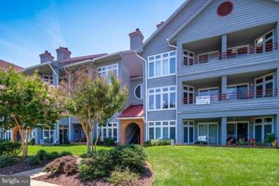 1131 Lake Heron Drive UNIT 2B, Annapolis, MD 21403 - MLS#: 1005937029