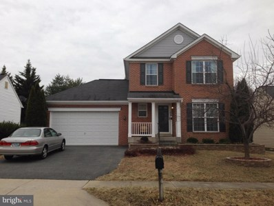 12206 Emerald Way, Germantown, MD 20876 - MLS#: 1005948653