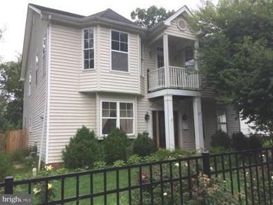 123 Pierce Street, Manassas Park, VA 20111 - MLS#: 1005949343