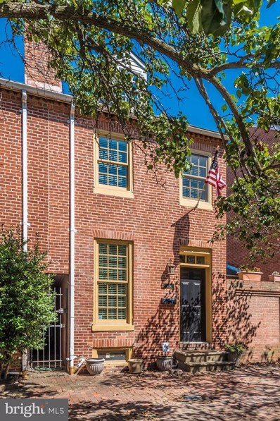 634 Conway Street, Baltimore, MD 21230 - MLS#: 1005963703