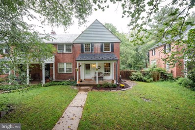 1250 Northview Road, Baltimore, MD 21218 - MLS#: 1006004166