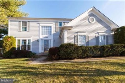 12200 Milestone Manor Lane, Germantown, MD 20876 - MLS#: 1006138986