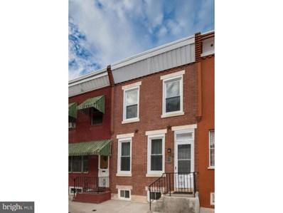 429 Durfor Street, Philadelphia, PA 19148 - MLS#: 1007536526