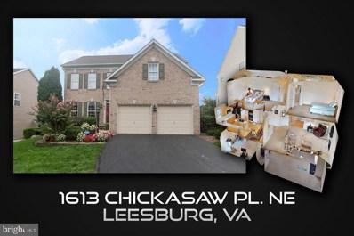 1613 Chickasaw Place NE, Leesburg, VA 20176 - MLS#: 1007537084