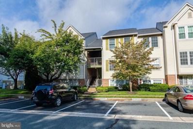 76 Surrey Lane UNIT 140, Baltimore, MD 21236 - MLS#: 1007540966
