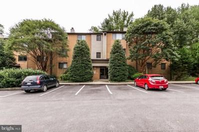 1701 Mt. Washington Court UNIT E, Baltimore, MD 21209 - MLS#: 1007542598