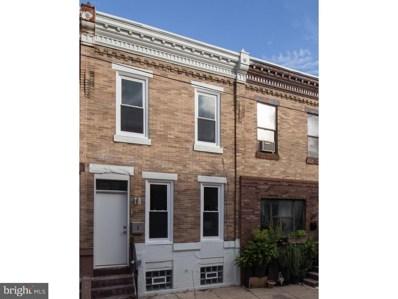 1649 S Orkney Street, Philadelphia, PA 19148 - #: 1007542762