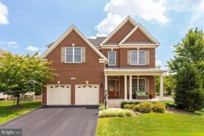 42467 Pelican Drive, Chantilly, VA 20152 - MLS#: 1007545378