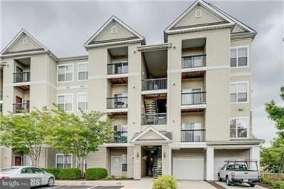 5123-A Travis Edward Way UNIT 5123A, Centreville, VA 20120 - MLS#: 1007807884