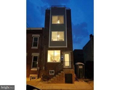 1917 Watkins Street, Philadelphia, PA 19145 - MLS#: 1007816494