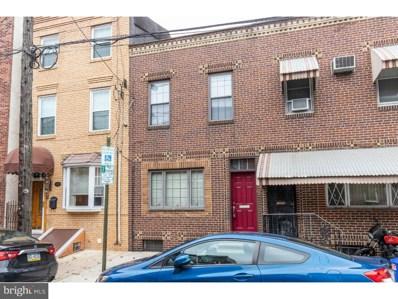 1035 Federal Street, Philadelphia, PA 19147 - MLS#: 1008105566