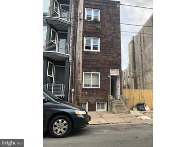 616 McKean Street, Philadelphia, PA 19148 - MLS#: 1008116218