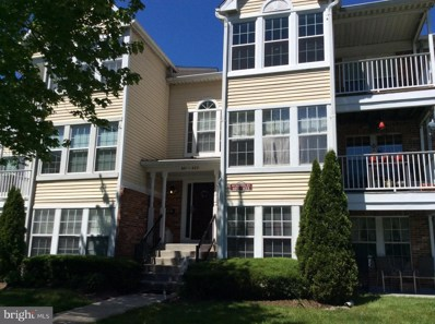 605 Deering Road UNIT 1C, Pasadena, MD 21122 - MLS#: 1008348188