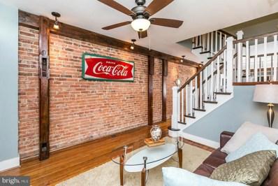 1349 Cooksie Street, Baltimore, MD 21230 - MLS#: 1008348756