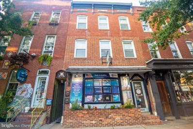 1920 Fleet Street, Baltimore, MD 21231 - MLS#: 1008356034