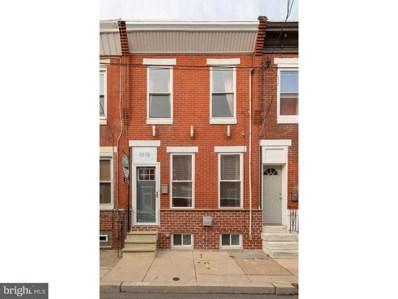 1719 Pierce Street, Philadelphia, PA 19145 - MLS#: 1009293584