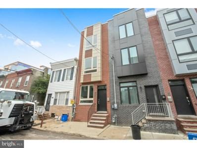2900 Wharton Street, Philadelphia, PA 19146 - MLS#: 1009908598