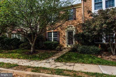 6866 Ridge Water Court, Centreville, VA 20121 - MLS#: 1009911044