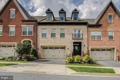 11252 Terrace Lane, Fulton, MD 20759 - MLS#: 1009911404