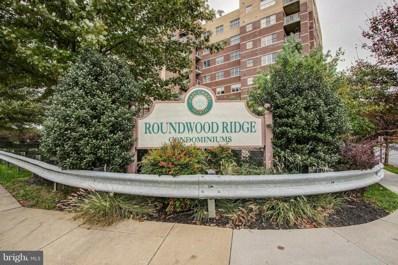 12251 Roundwood Road UNIT 607, Lutherville Timonium, MD 21093 - #: 1009912094