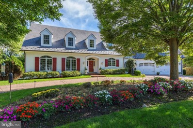 4 Waterway Court, Rockville, MD 20853 - MLS#: 1009914014