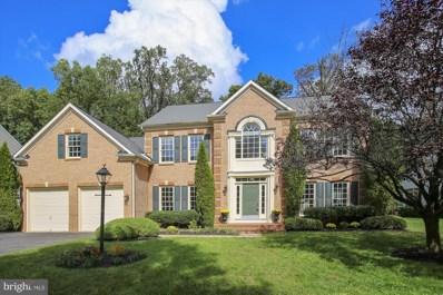 18506 Fontana Lane, Gaithersburg, MD 20879 - #: 1009917624