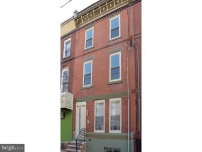 1518 Tasker Street, Philadelphia, PA 19145 - #: 1009921708