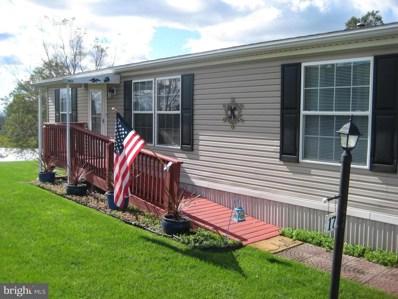 17 Broadwing Drive, Hanover, PA 17331 - MLS#: 1009934438