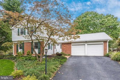 4951 Moonfall Way, Columbia, MD 21044 - MLS#: 1009940550