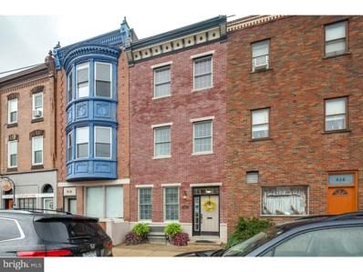 614 E Girard Avenue, Philadelphia, PA 19125 - MLS#: 1009940554