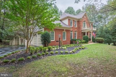 12101 Coloriver Road, Manassas, VA 20112 - MLS#: 1009948978
