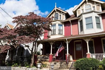 57 S 6TH Street, Columbia, PA 17512 - MLS#: 1009954978