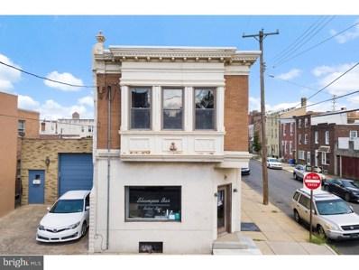 2651 E Somerset Street, Philadelphia, PA 19134 - MLS#: 1009979414