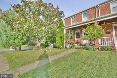 7337 Stratton Way, Baltimore, MD 21224 - MLS#: 1009987588