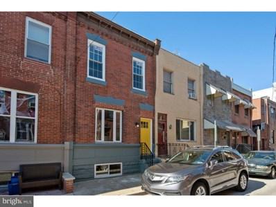 2514 S Carlisle Street, Philadelphia, PA 19145 - MLS#: 1009997612