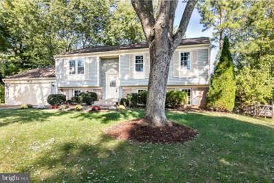 8813 Waxwing Terrace, Gaithersburg, MD 20879 - MLS#: 1010000268