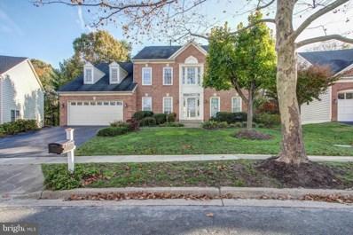 11305 Royal Manor Way, North Potomac, MD 20878 - MLS#: 1010013376