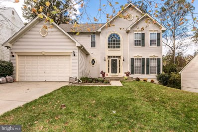 4206 Summer Shade Way, Owings Mills, MD 21117 - #: 1010013488