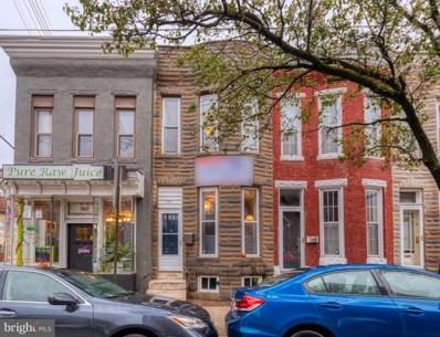 1403 Riverside Avenue, Baltimore, MD 21230 - MLS#: 1010014642