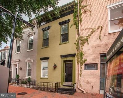 1205 Potomac Street NW, Washington, DC 20007 - #: DCDC100411