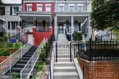 905 Allison Street NW, Washington, DC 20011 - #: DCDC2011550
