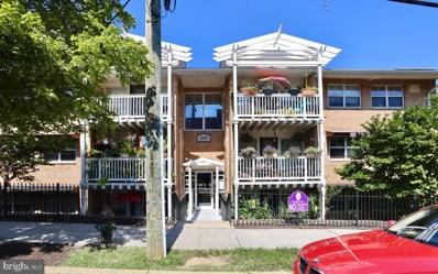 2617 Douglas Place SE UNIT 302, Washington, DC 20020 - #: DCDC2012416
