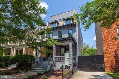 1221 Randolph Street NW UNIT 1, Washington, DC 20011 - MLS#: DCDC308520