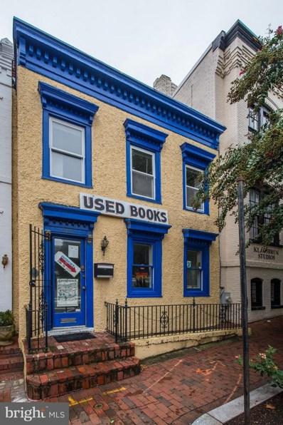1660 33RD Street NW, Washington, DC 20007 - MLS#: DCDC310022