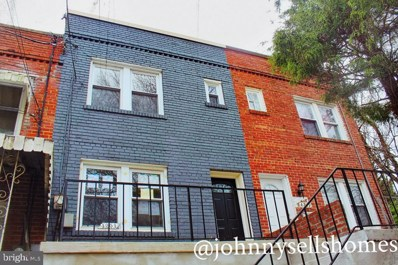 4251 Gault Place NE, Washington, DC 20019 - #: DCDC420866
