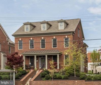 6134 New Hampshire Avenue NE, Washington, DC 20011 - #: DCDC422998