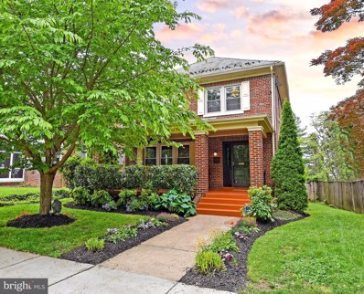 7708 Morningside Drive NW, Washington, DC 20012 - MLS#: DCDC425404
