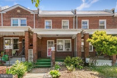 1725 Lang Place NE, Washington, DC 20002 - MLS#: DCDC425414