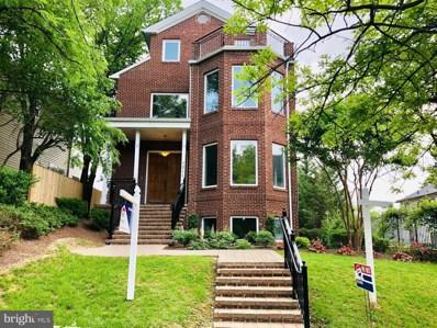 1211 Evarts Street NE, Washington, DC 20018 - #: DCDC427262
